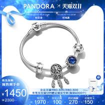【双11预售】Pandora潘多拉追梦成真手链套装ZT1330轻奢简约时尚