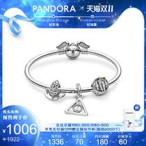 【双11预售】Pandora潘多拉哈利波特ZT0767魔法奇遇手链套装时尚