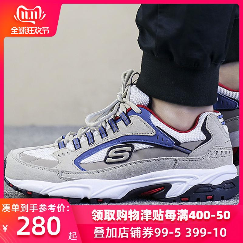 Skechers斯凯奇男鞋2019冬季新款运动鞋厚底老爹鞋跑步休闲鞋鞋子