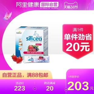 Huebner郝柏娜德国进口希黎思silicea硅素防脱增发美容口服液30条