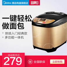Midea/美的 EHS15AP-PGS面包机全自动家用和面多功能智能酸奶蛋糕