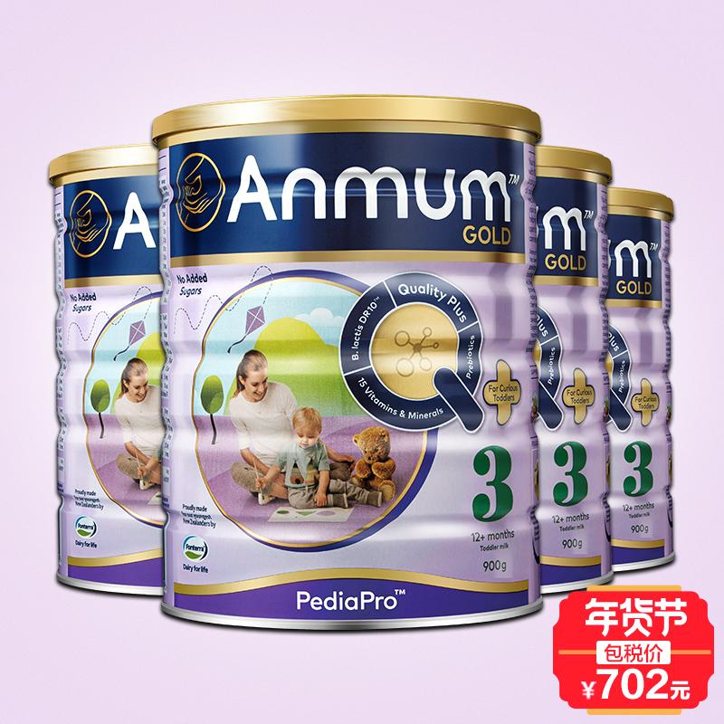 [新西兰官方正品] Anmum 安满3段 幼儿配方奶粉三段900g*4罐装