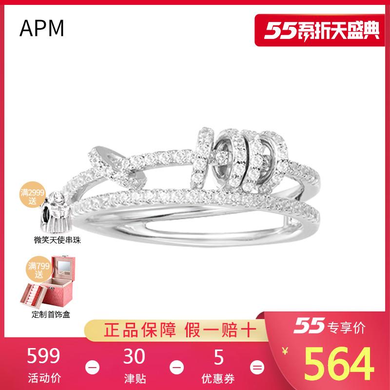 直邮APM MONACO正品戒指女爱意缠绕镶晶钻转运星A17573OX尾戒指环