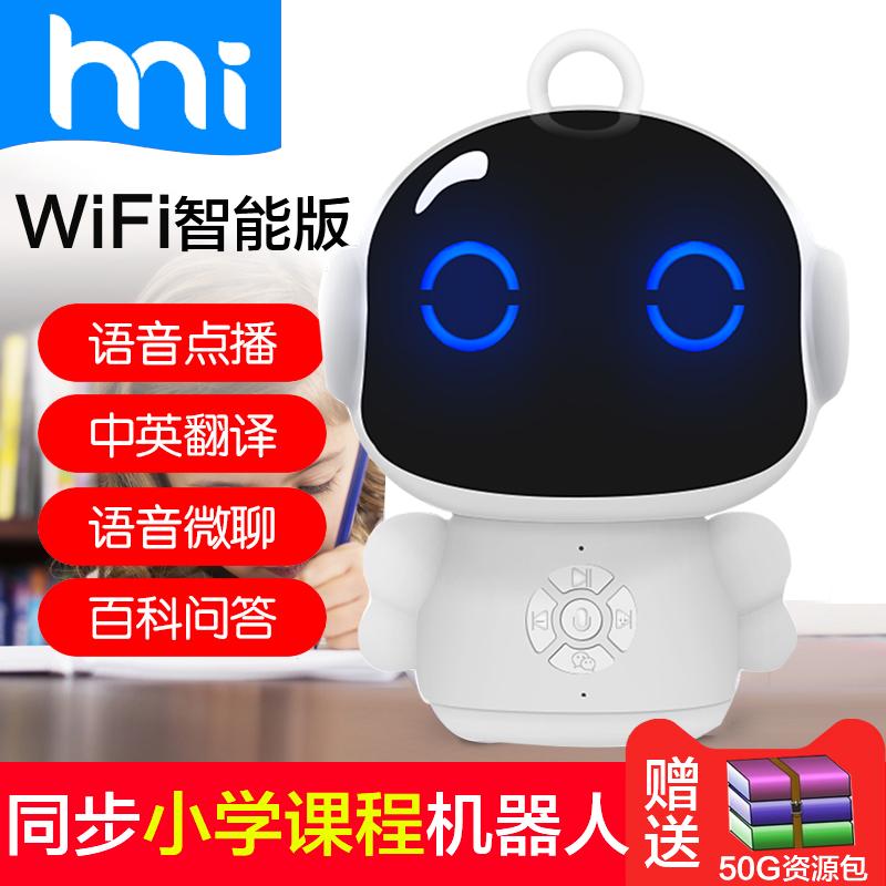 机器人玩具智能对话wifi早教儿童教育学习机陪伴高科技家庭男女孩