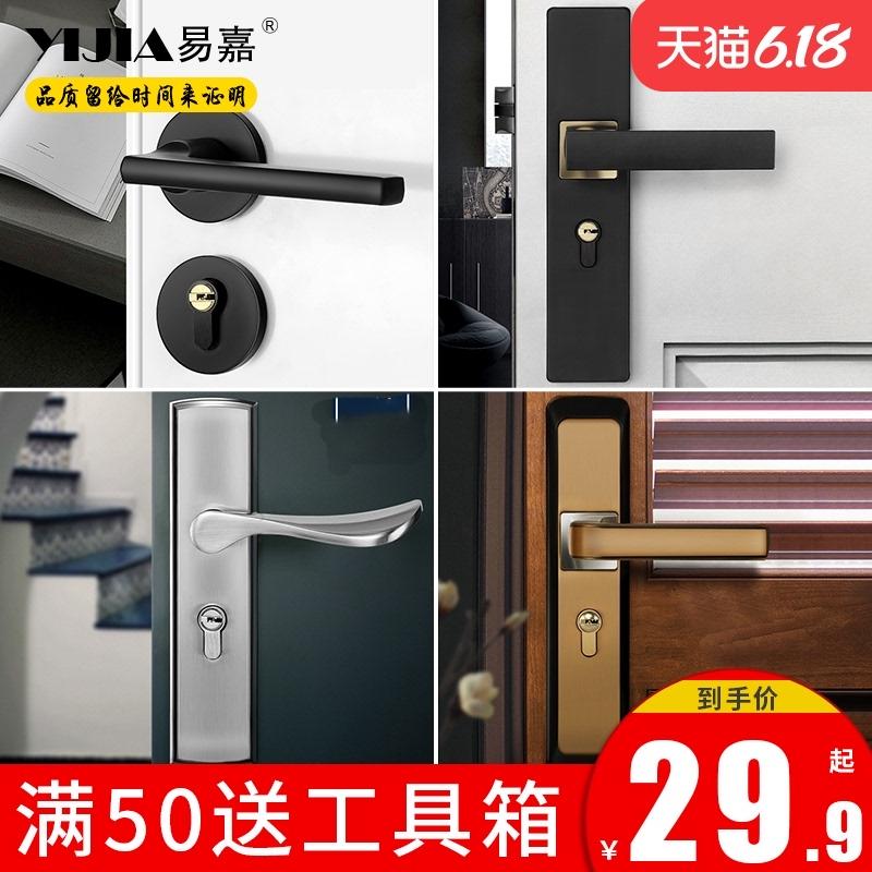 美式门锁室内卧室静音房门锁黑色卫生间门把手锁子家用通用型锁具