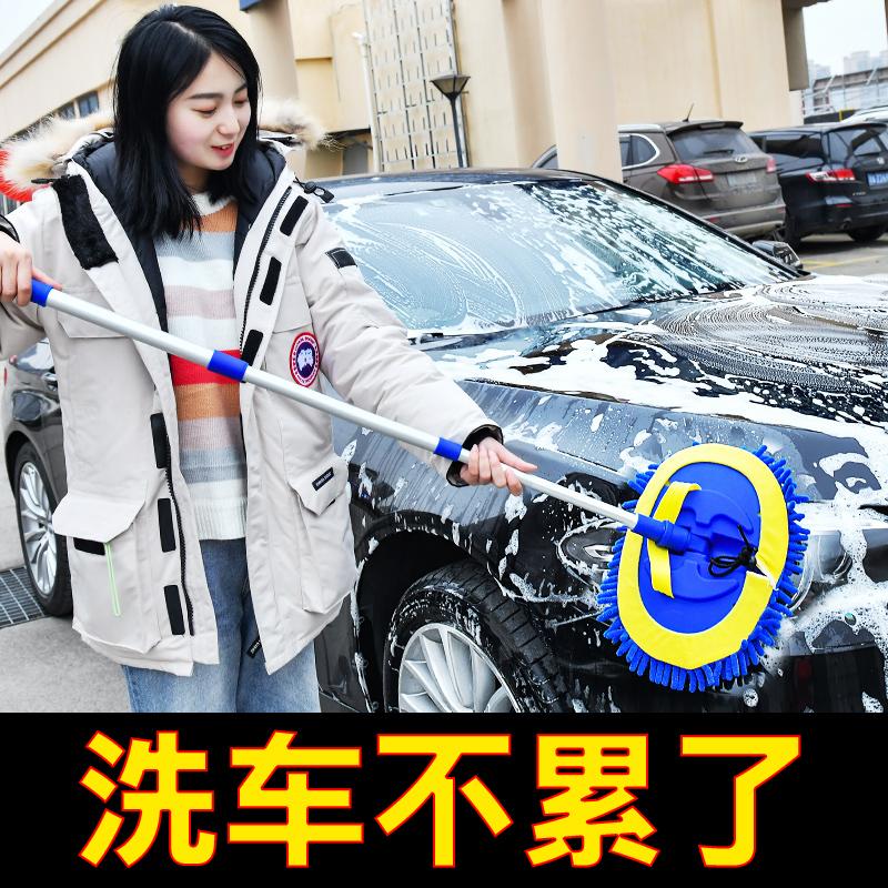 洗车拖把不伤车刷车工具擦车刷子软毛汽车纯棉专用伸缩车用除尘刷