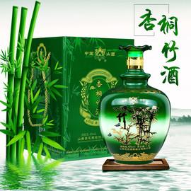 国产白酒山西竹叶酒纯粮食酒清香型生态原浆老酒45度3斤坛礼盒装