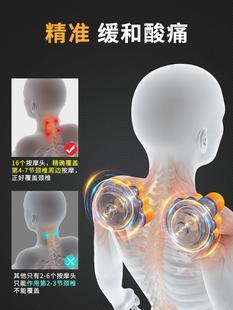 高档志高按摩披肩颈椎按摩器肩膀部背部腰部揉捏多功能用颈部按摩图片