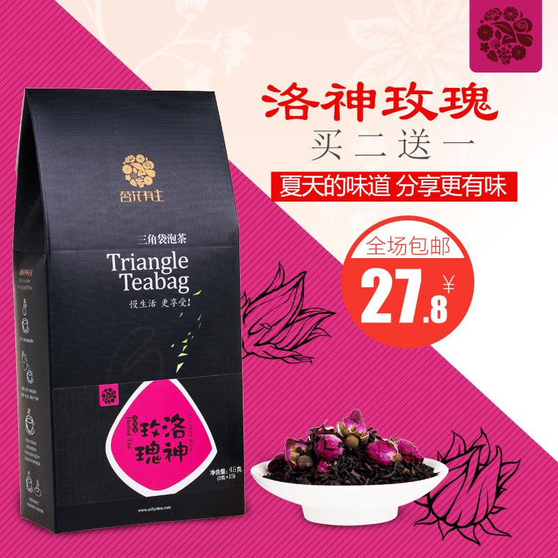 洛神玫瑰茶 茗花有主15袋三角茶包玫瑰茄红茶茶叶组合花茶