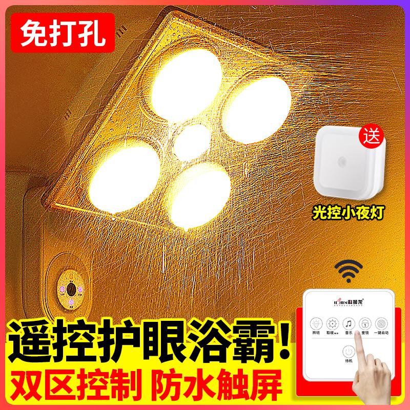 壁挂式浴霸灯泡取暖挂墙灯暖挂壁卫生间浴室家用暖灯免打孔