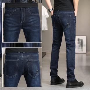 新款牛仔裤男直筒宽松潮牌男装长裤青年休闲弹力百搭高端水洗裤子