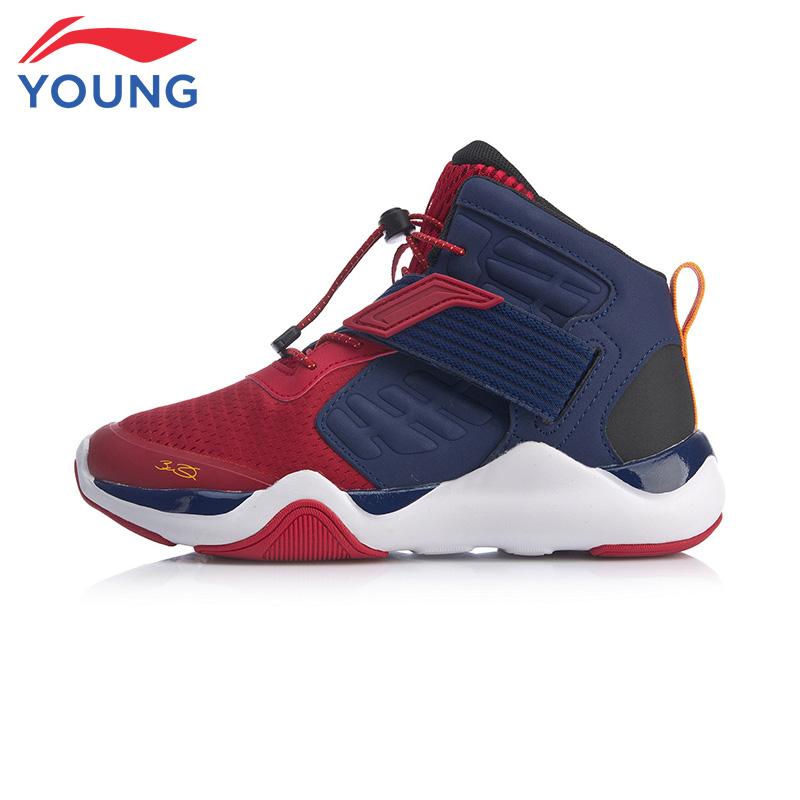 李宁儿童篮球鞋男中大童2019冬季新款中小学生男孩潮流运动篮球鞋