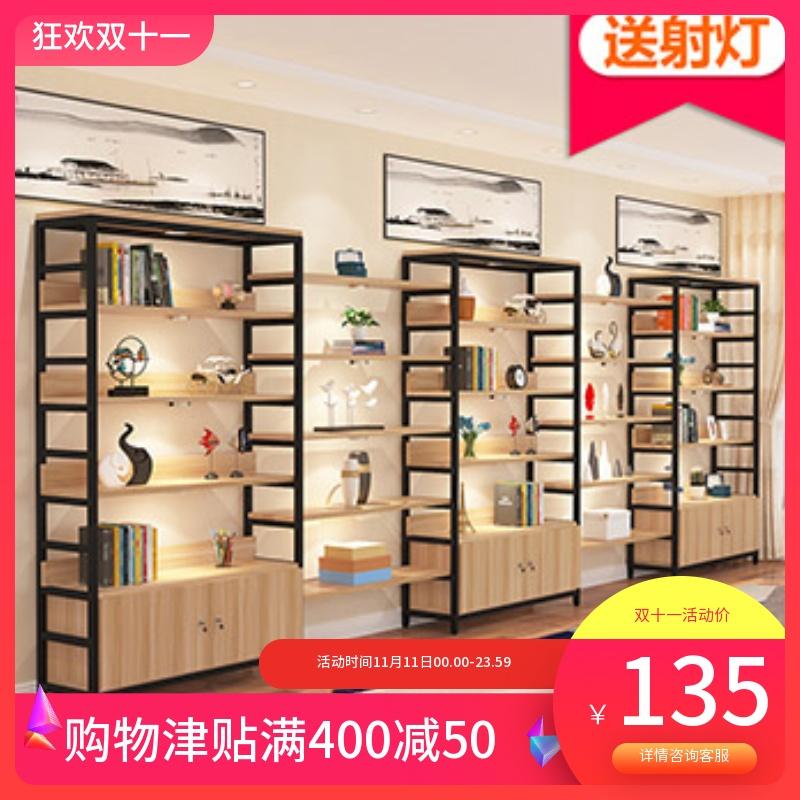 货架展示架超市货柜自由组合美容鞋店化妆品展示柜展柜产品陈列架
