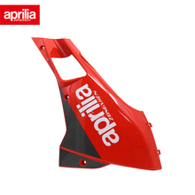 Aprilia / Apulia motorcycle parts gpr150 left and right lower guard plate lower shroud engine lower side cover