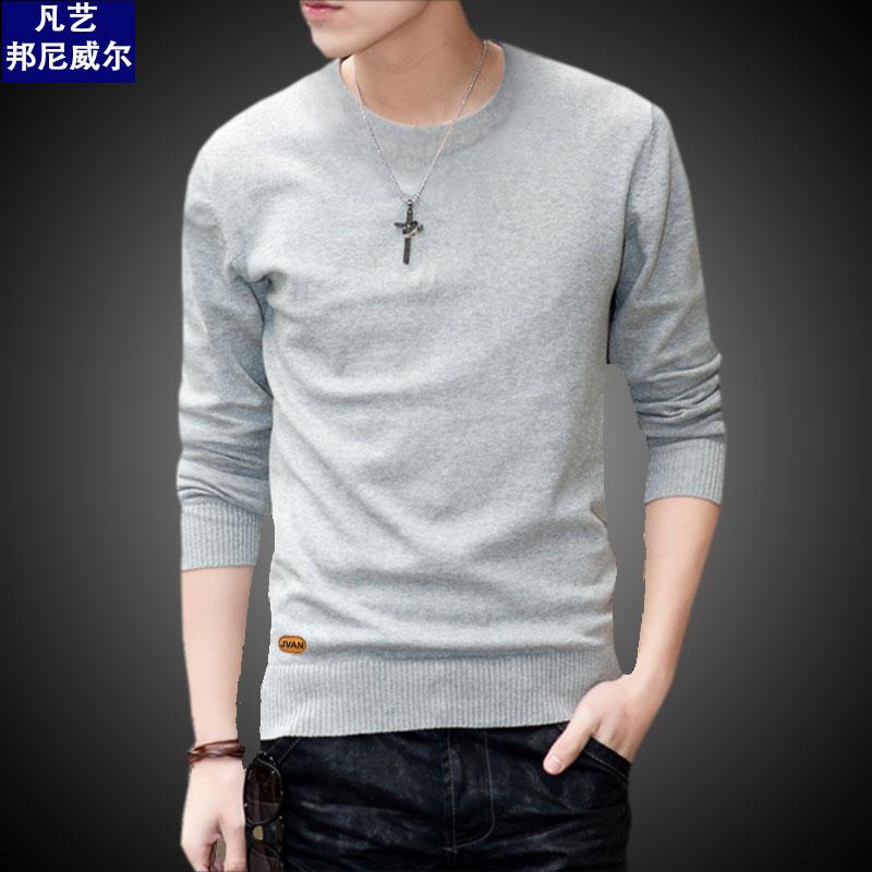 秋冬季装长袖t恤男士卫衣保暖秋衣上衣服加绒加厚打底针织衫毛衣