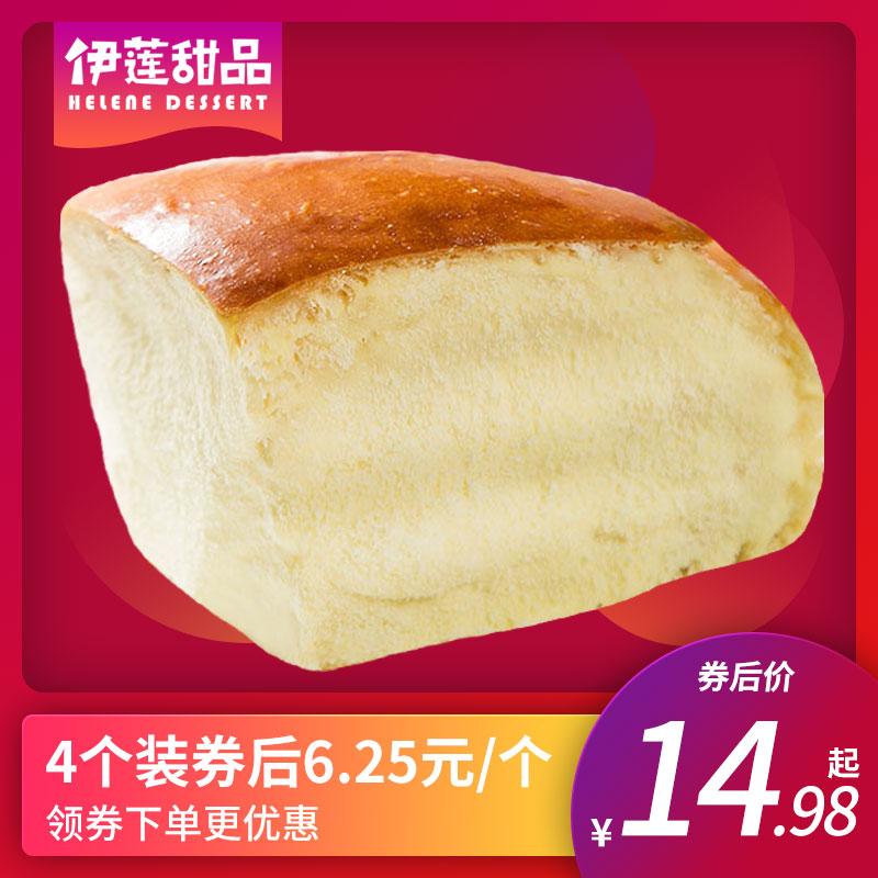 伊莲甜品奶酪包网红新鲜乳酪包夹心早餐手撕面包零食办公室小吃