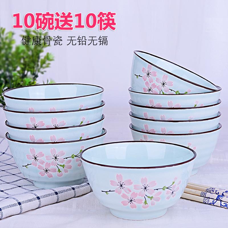 景德镇4.5碗筷陶瓷米饭碗10个套装5英寸饭碗家用吃饭碗 日式瓷碗