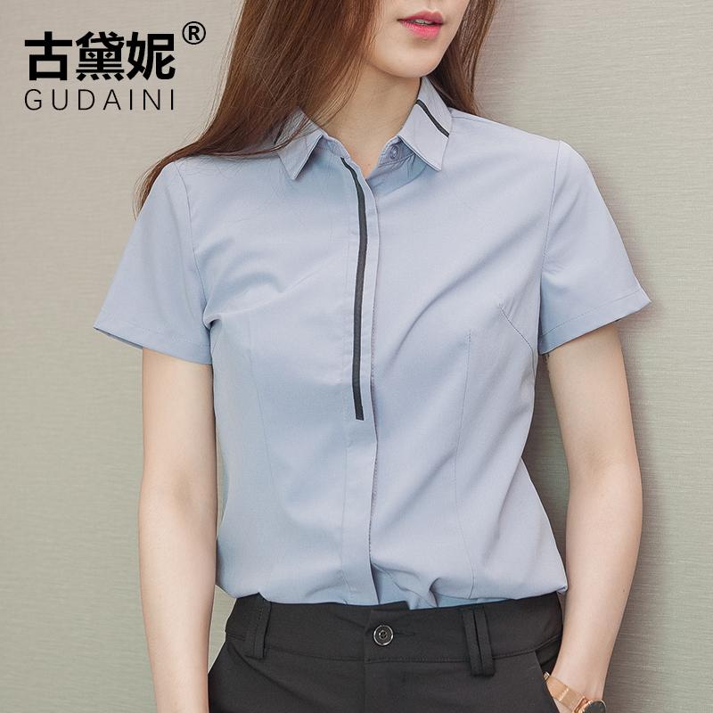 通勤职业工装短袖衬衫女士套装2019新款气质面试白衬衣夏季工作服