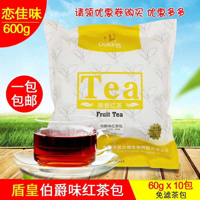 珍珠奶茶原料 红茶包 盾皇免滤茶包 奶茶专用 伯爵味红茶包 600g