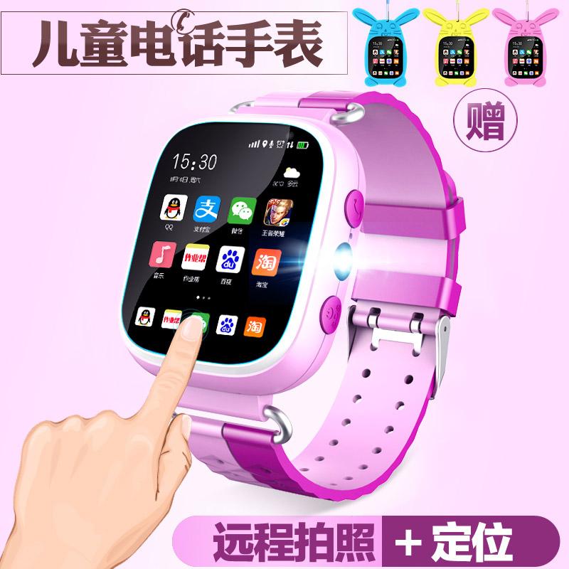 儿童电话手表学生防水GPS定位多功能可爱小孩天才智能手机男女孩