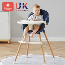 宝宝餐椅婴儿家用儿童吃饭便携式简单款饭桌多功能座椅子大号北欧