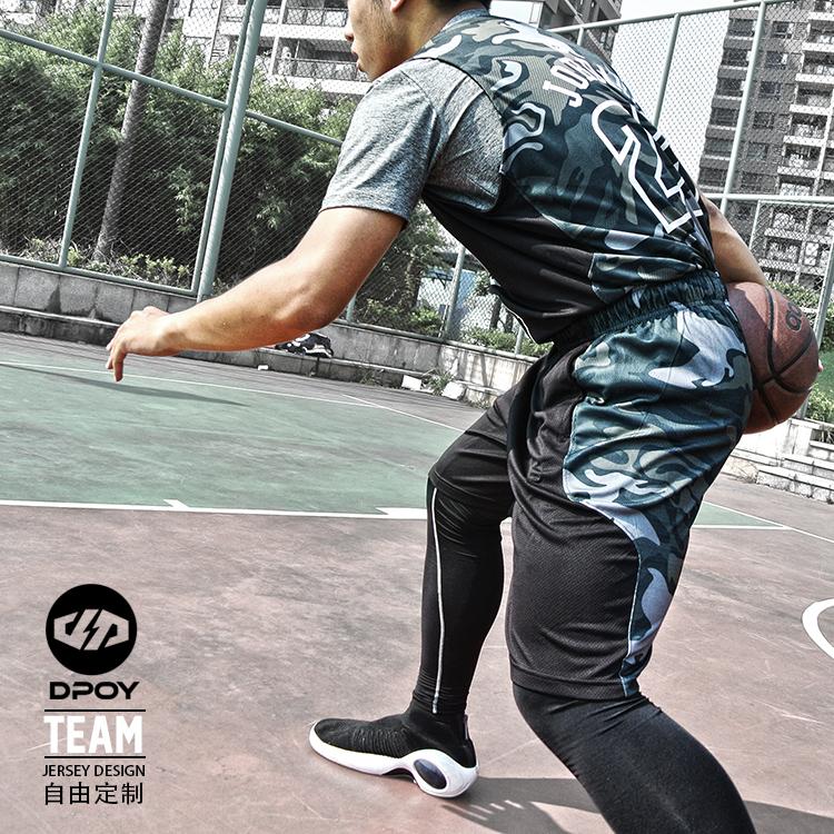 DPOY 原创新款迷彩篮球服套装印号定制 精英球衣套装男团购定制
