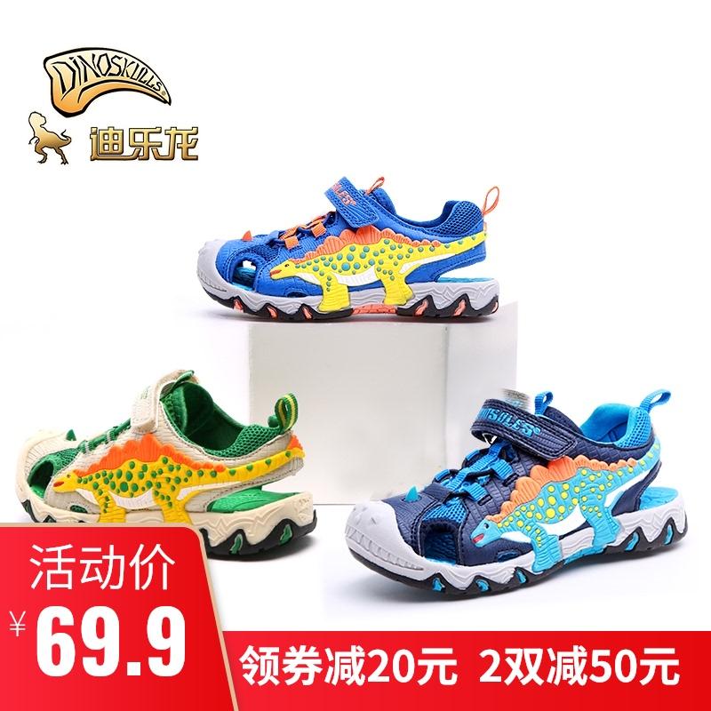 恐龙凉鞋儿童鞋子男童包头2020新款带闪灯软底防滑夏季透气沙滩鞋