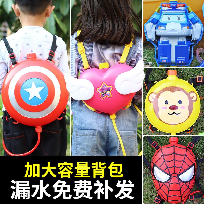 儿童背包水枪玩具抽拉式大容量男孩宝宝打水仗抢小孩喷水呲戏水枪