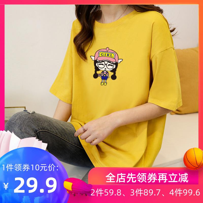 大码女装微胖mm200斤纯棉短袖t恤女夏季2019新款韩版宽松显瘦上衣