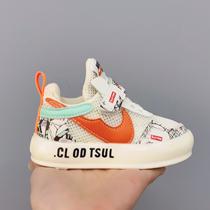 2021年夏季新款儿童运动鞋飞织宝宝休闲鞋45