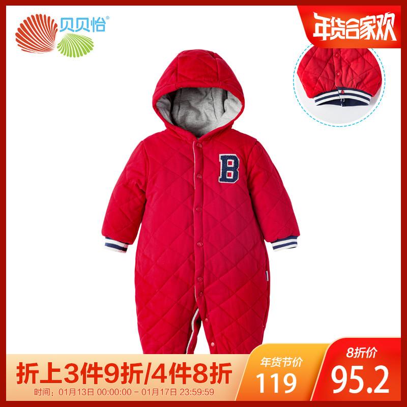 点击查看商品:贝贝怡婴儿棉衣冬装新款宝宝加厚保暖连帽棉服连体衣棉袄174L124