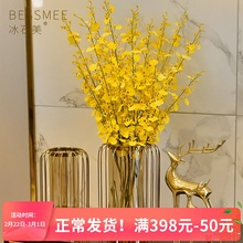 American Style Glass Vase ornament light luxury wind simulation dry flower living room dining table TV cabinet modern home soft decoration
