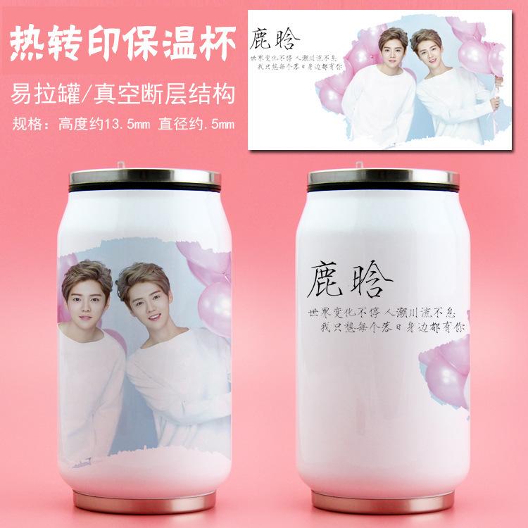 热转印DIY 私人订制 创意易拉罐吸管不锈钢保温杯 个性便携学生杯
