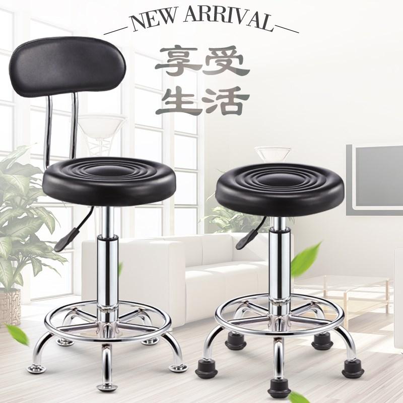 理发椅子发廊专用剪发美发店椅大工凳子可放倒旋转液压升降椅