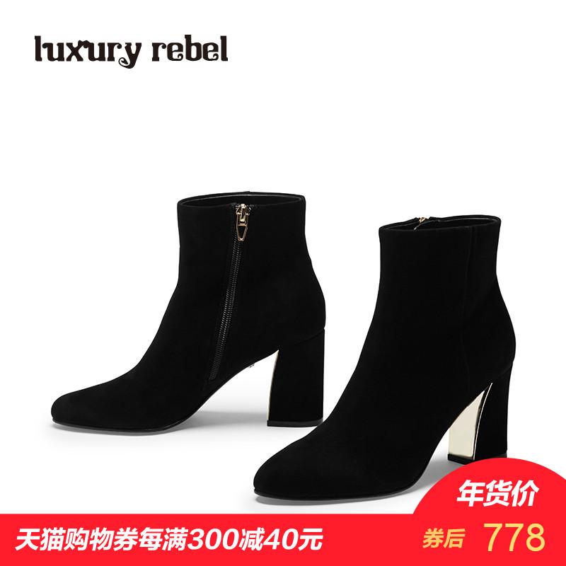 LR女靴Luxury Rebel 2017冬季新款粗高跟短靴及踝靴女靴 单/棉靴