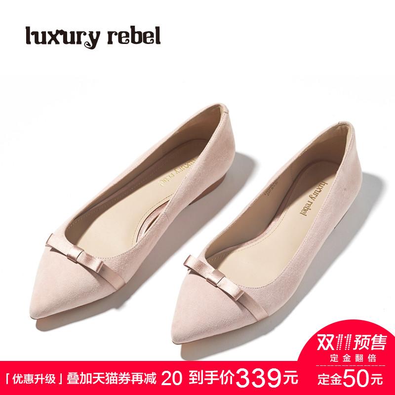 【预售】LR女鞋Luxury Rebel2017秋季新款尖头平底单鞋蝴蝶结单鞋
