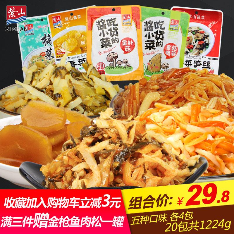 开胃 榨菜 饭菜 凉拌 小包装 泡菜 笋丝 外婆 咸菜 酱菜