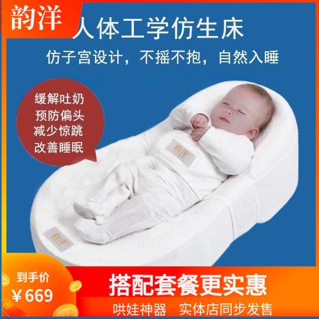 便携式防吐奶床中床宝宝婴儿床新生儿睡床可移动仿生bb床上床防压