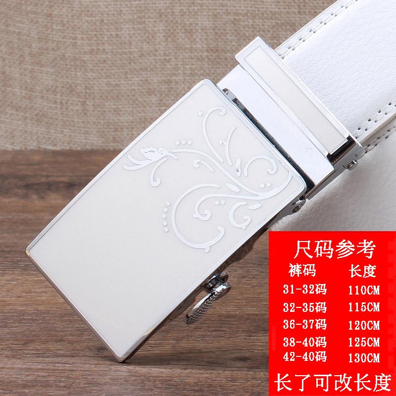 333白色(送軍刀)