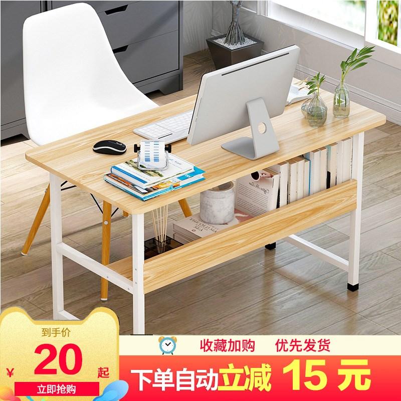 桌子简约宜家经济型卧室学生多功能小户型客厅