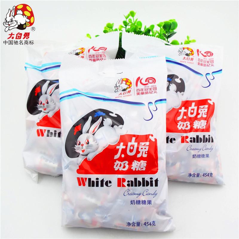 上海特产大白兔牛奶糖227g 454g可选婚庆喜糖果零食网红年货零嘴