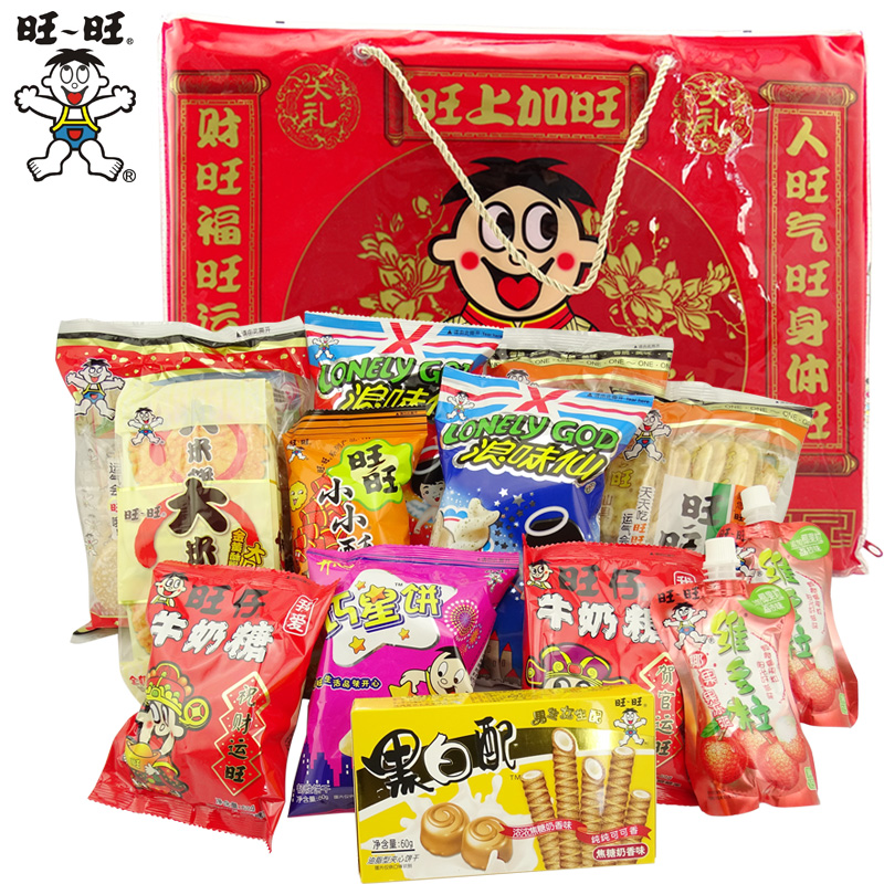 旺旺大礼包918g 650g 280g 520g糖果饼干新年零食拜年送礼团购