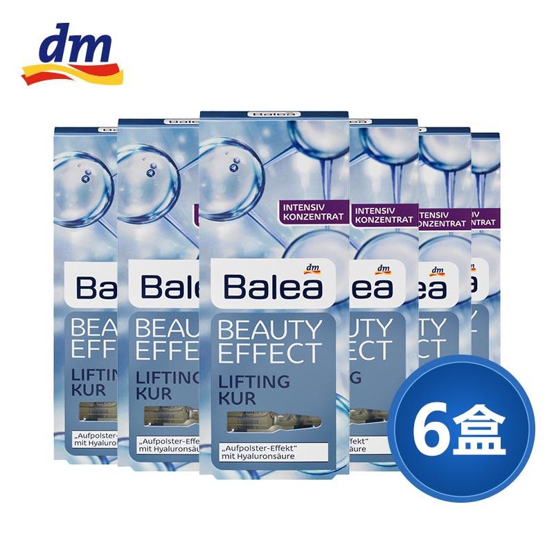 balea 面部精华单品 玻尿酸保湿精华安瓶怎样,效果好吗