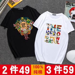 2019新款 男士短袖t恤男生