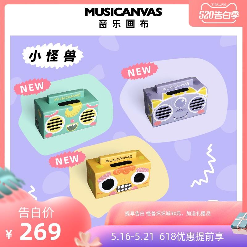点击查看商品:音乐画布baby蓝牙音箱低音炮迷你小音响可爱卡通少女猫咪纸盒音响