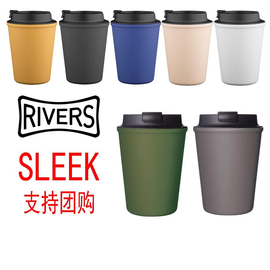 包邮 日本Rivers sleek便携随行杯随手杯 咖啡杯子耐热防烫防漏杯
