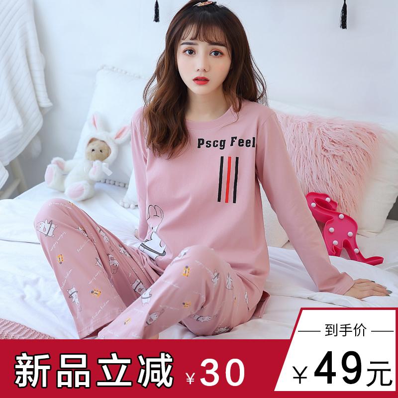 睡衣女春秋冬季女士纯棉长袖可爱两件套装家居服女夏学生韩版清新