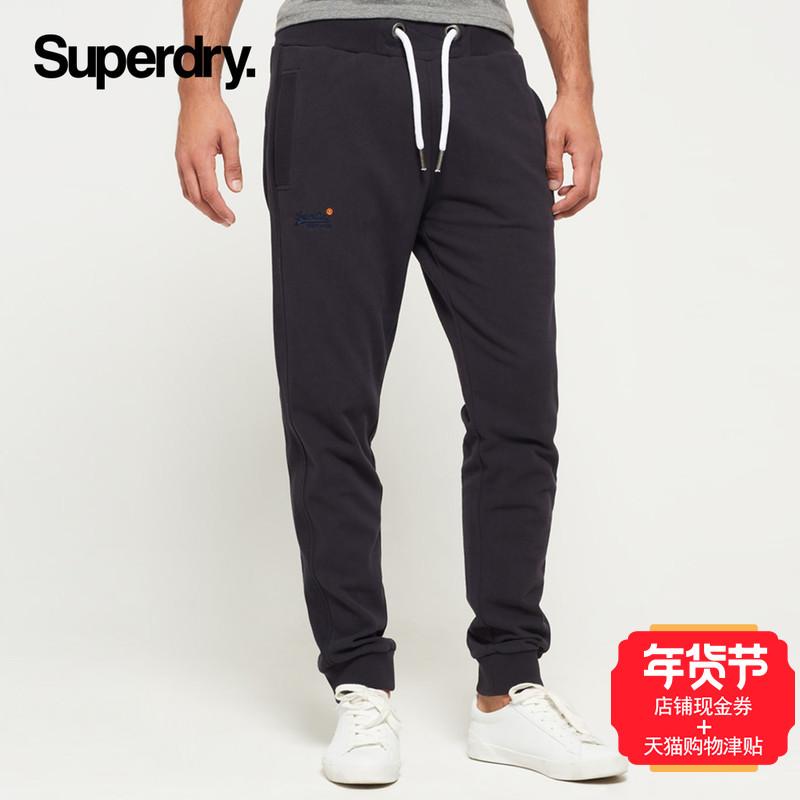 英国Superdry极度干燥男士休闲运动裤SM70154APL