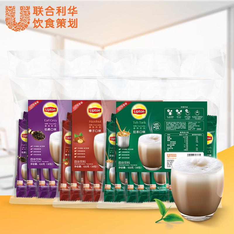 立顿Lipton拿铁奶茶榛子风味+拉茶风味+伯爵风味组合装