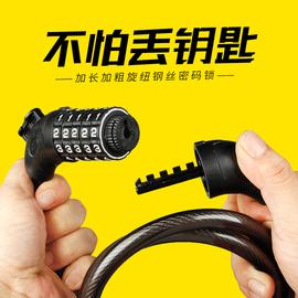 自行车锁防盗密码锁便携式山地车电动车车锁链条锁单车锁配件大全